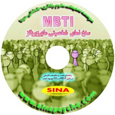 baranmoshaver.com-MBTI