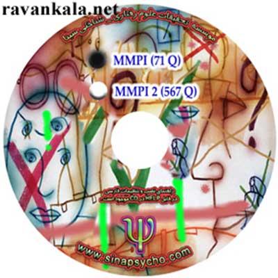 baranmoshaver.com-MMPI-71