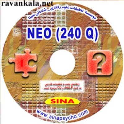 baranmoshaver.com-NEO240
